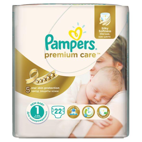Pampers Бебешки пелени SMP S1 Newborn Premium Care  /2-3кг/ 22 броя  0202450